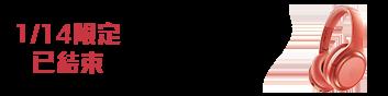 TT-BH060