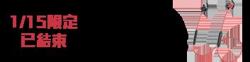 TT-BH065