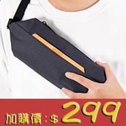 WitsPer單肩包