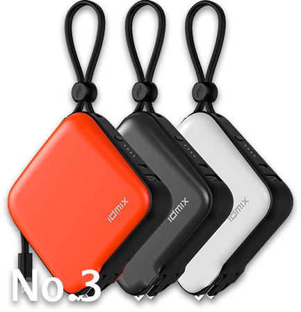 No.3 Aukey EP-T10