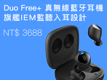 TaoTronics Duo Free+ 真無線藍牙耳 機旗艦IEM監聽入耳設計 $3688
