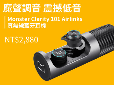 Monster Clarity 101 Airlinks 真無線藍牙耳機 $2880