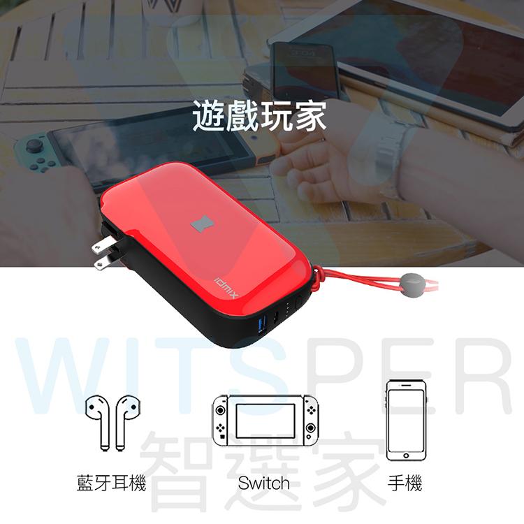 行動電源+充電器+無線充電+可攜式提掛 多功能旅充行動電源