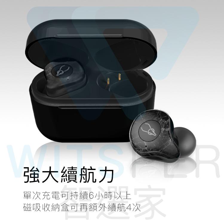 sabbat E12 Ultra 真無線藍芽耳機
