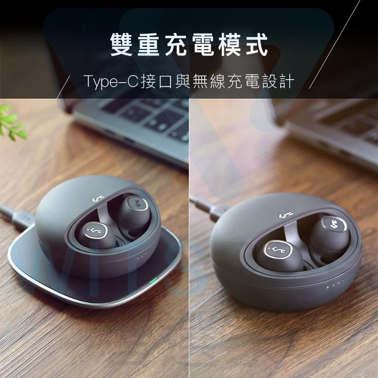 無線充電/Type-C充電