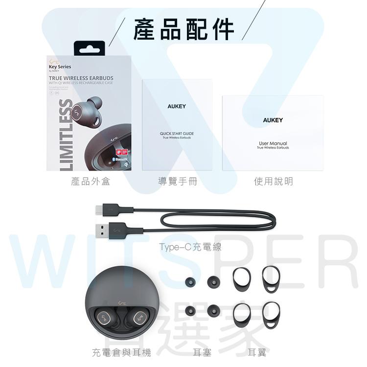 AUKEY Key Series EP-T10產品配件