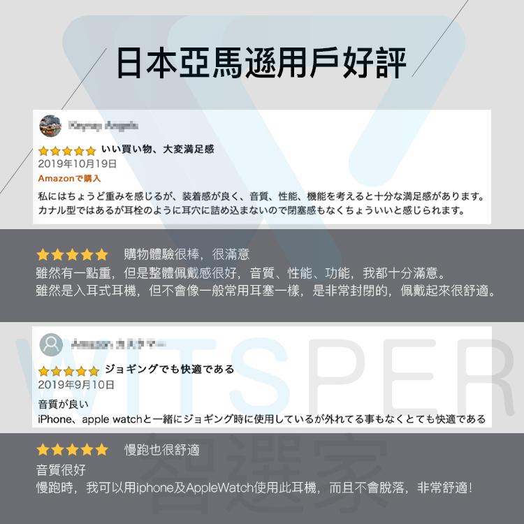 AUKEY Key Series EP-T10,日本亞馬遜推薦
