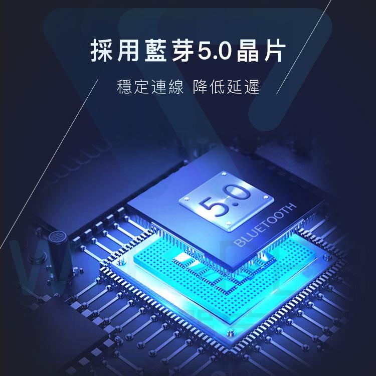 採用藍牙5.0晶片