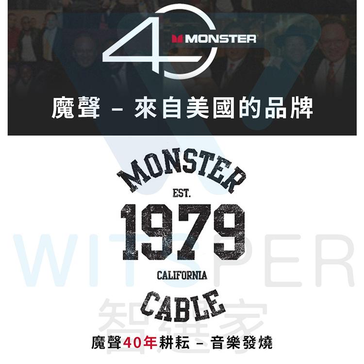 Monster真無線藍牙耳機