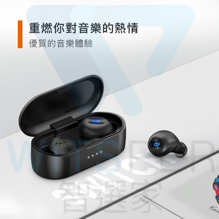 防水真無線藍芽耳機推薦
