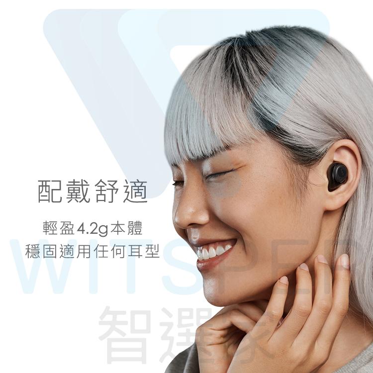 真無線藍牙耳機CP值推薦