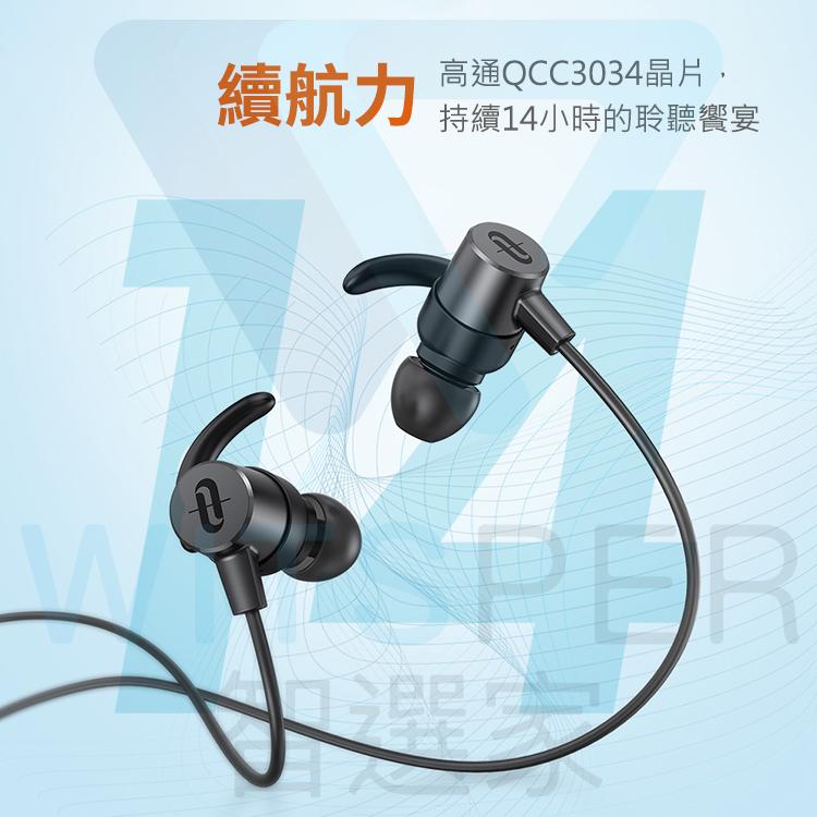 taotronics磁吸耳機
