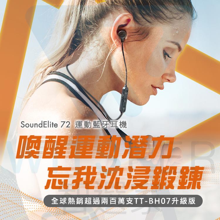 無線藍牙5.0