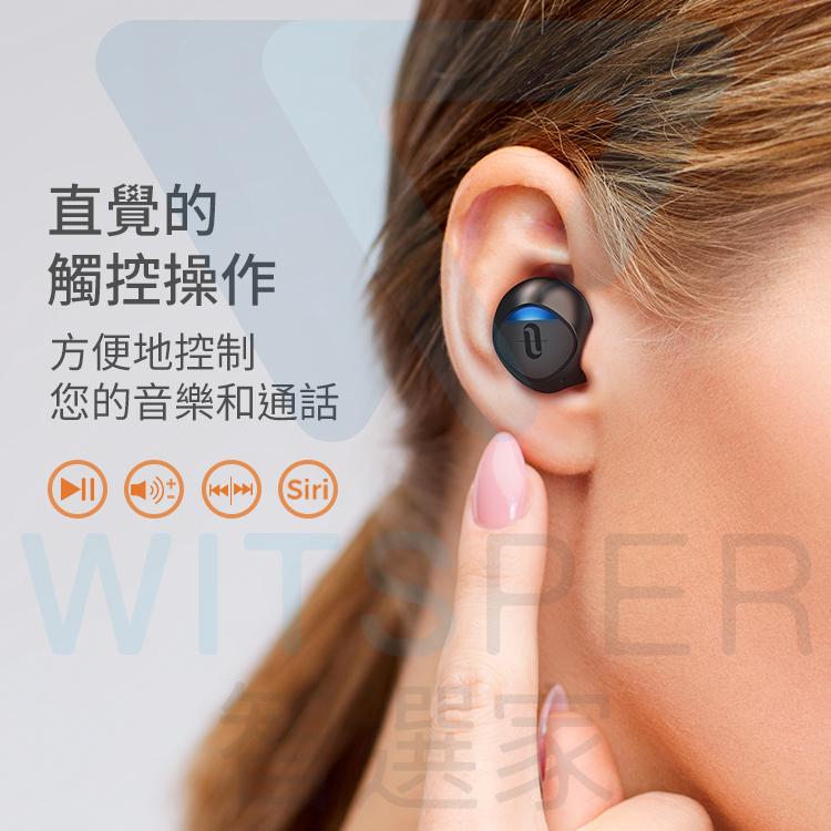 動圈級監聽式真無線藍牙耳機