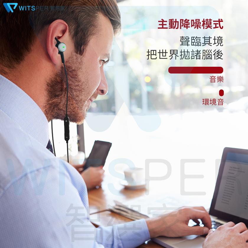 主動降噪耳機 cp值 推薦