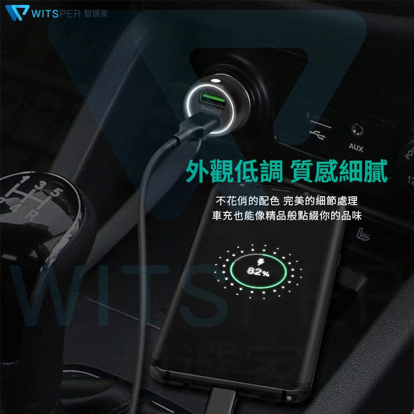 車用充電器 推薦