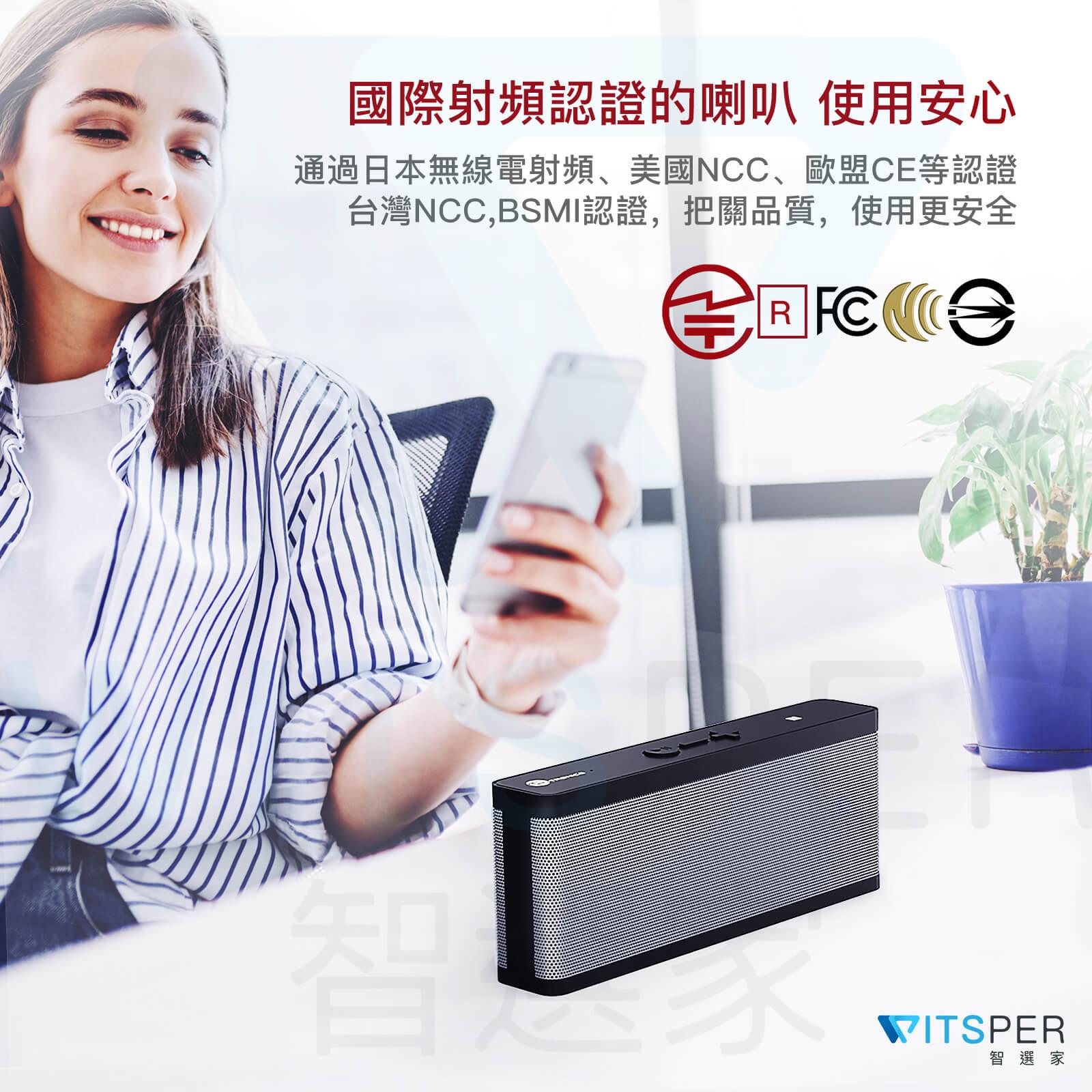 藍芽喇叭推薦 日本亞馬遜cp值銷售冠軍