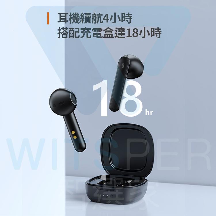 AI降噪系列真無線藍牙耳機