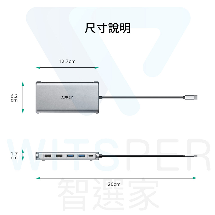 Type-C Hub筆電集線器