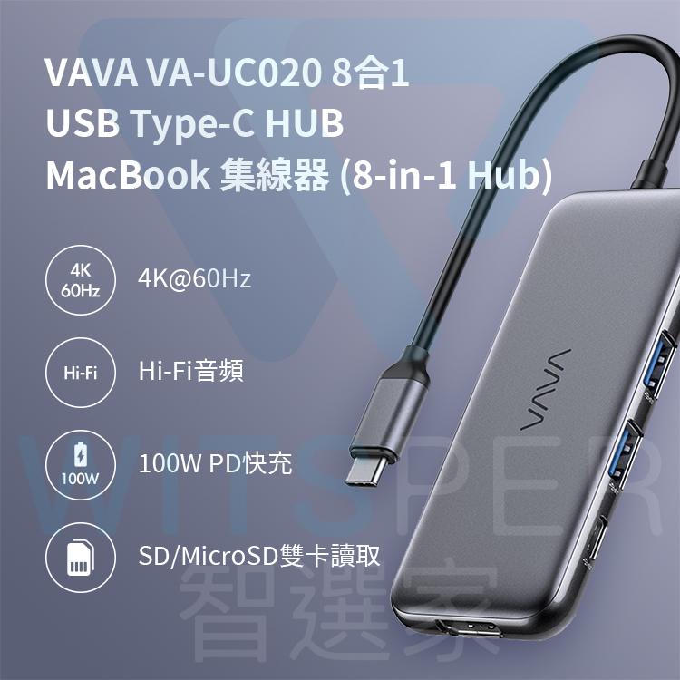 USB-C Hub筆電集線器