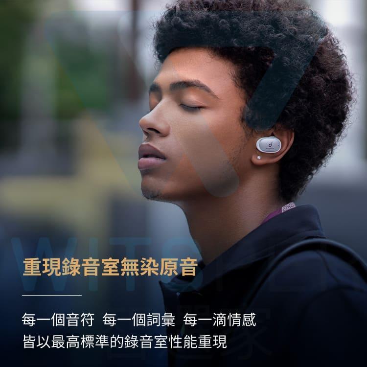 IF設計大獎真無線耳機