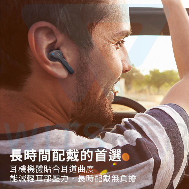 CP值藍牙耳機推薦