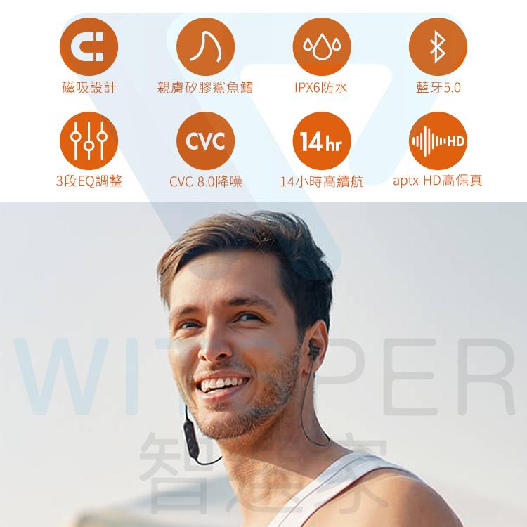 運動藍牙耳機