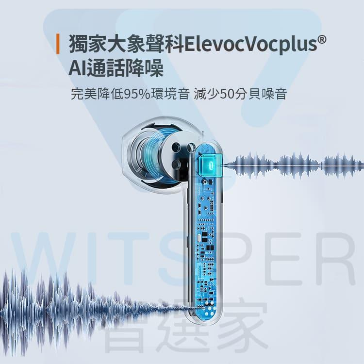 通話降噪藍牙耳機