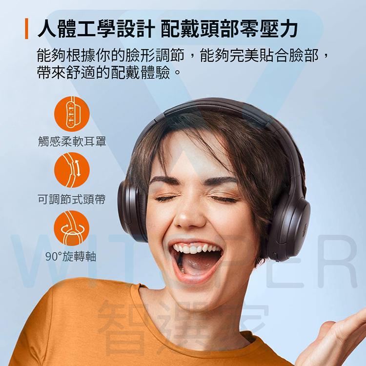 ANC降噪耳罩式藍牙耳機