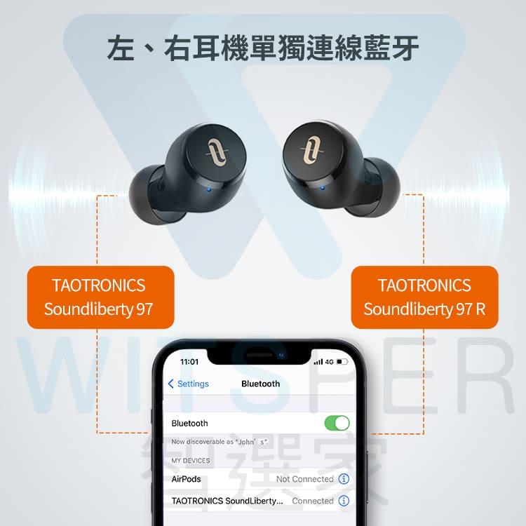 TaoTronics降噪通話