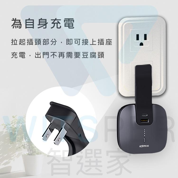 行動電源+變壓器+充電線+轉接頭 多功能旅充行動電源