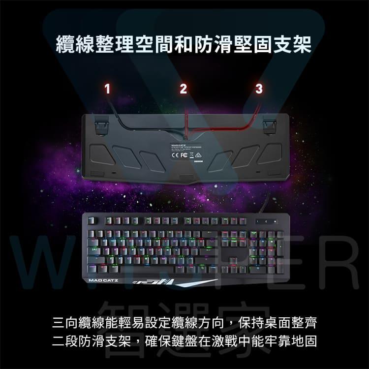 S.T.R.I.K.E. 4電競鍵盤