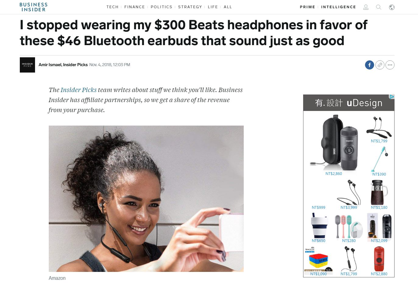 TaoTronics TT-BH042頸掛式降噪藍牙耳機 - Business Insider音評