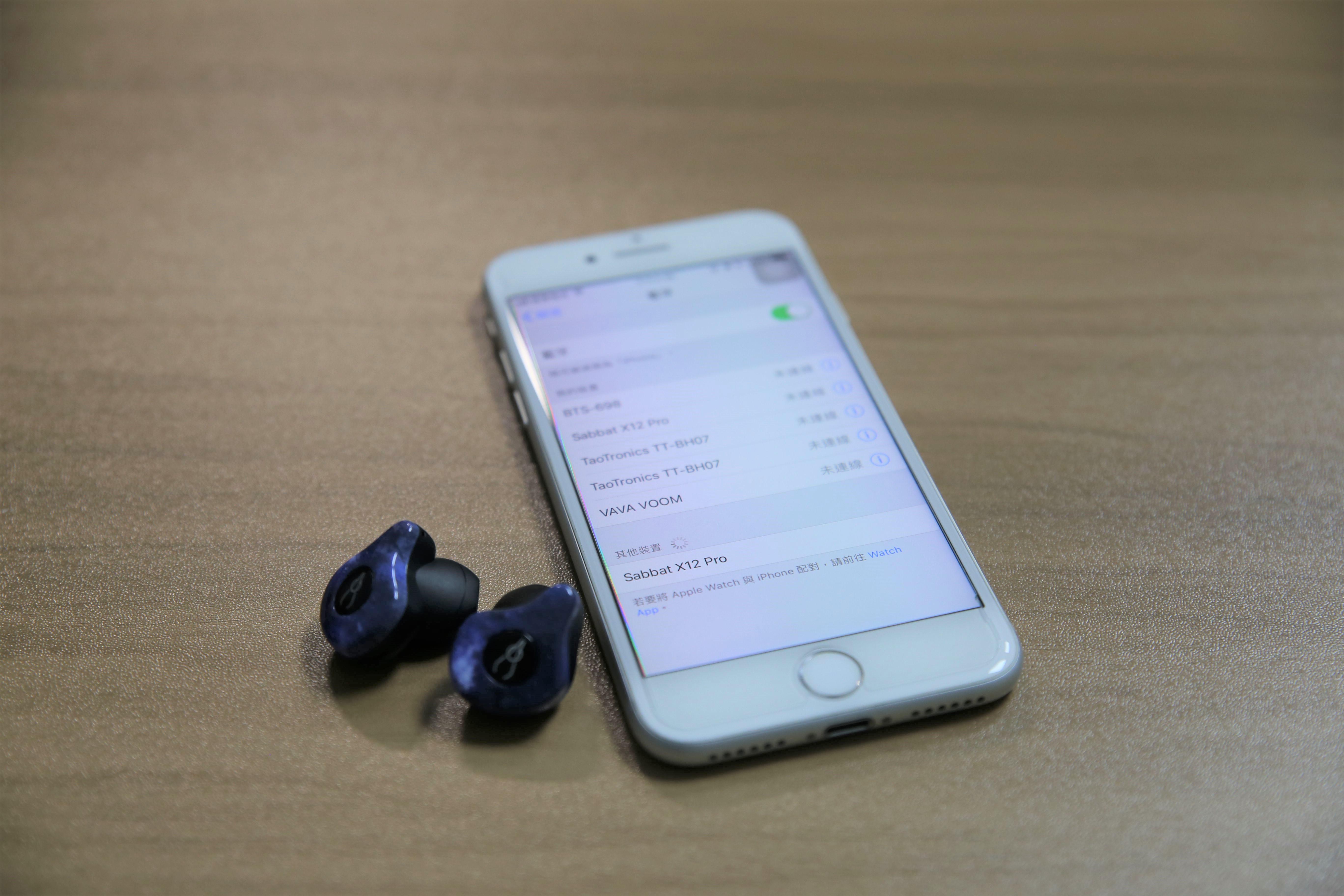 Sabbat X12 Pro真無線藍芽耳機 藍芽連接